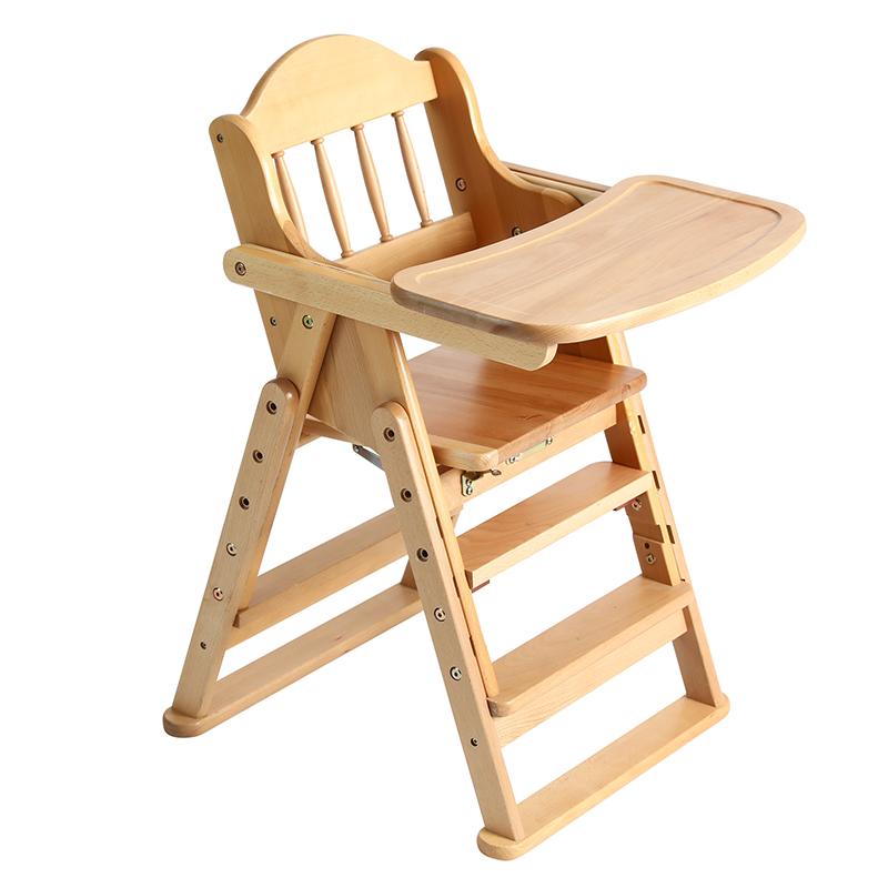 贝娇宝宝餐椅儿童桌椅实木多功能可折叠便携式婴儿吃饭座椅榉木bb,免费领取130元淘宝优惠卷