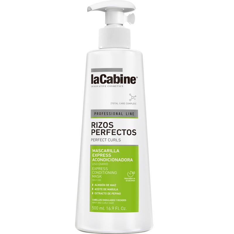 烫头发后护发素改善毛躁无硅油500ml