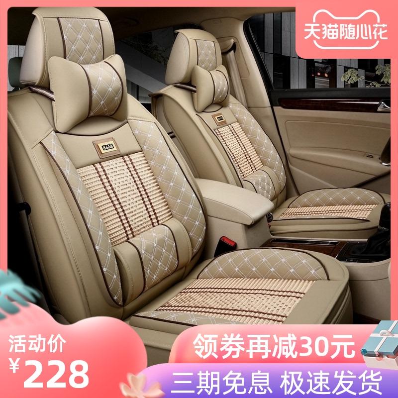 北京现代新老款伊兰特悦动皮革全包座套0607080911款汽车坐垫