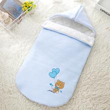 【洁贝贝】婴儿包被纯棉抱被睡袋