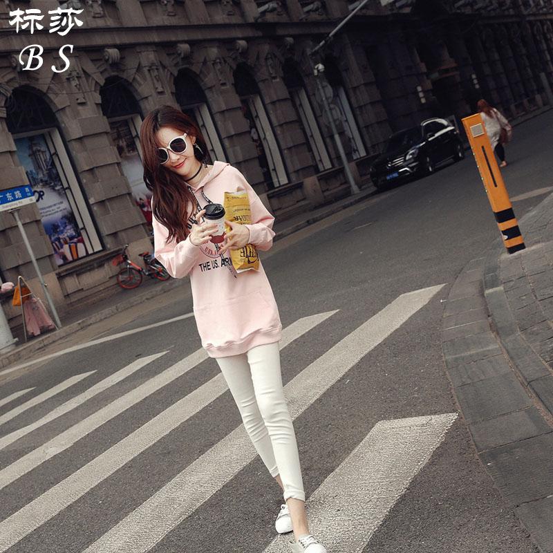 2018孕妇装韩版天猫超市优惠券