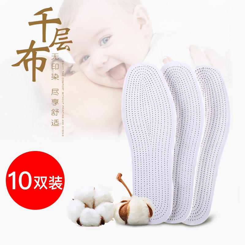 10 пар детские Melaleuca хлопок Движение ткани стелька воздухопроницаемый потеть воздухопроницаемый утепленный мягкий мужские и женские детские Ребенок стелька