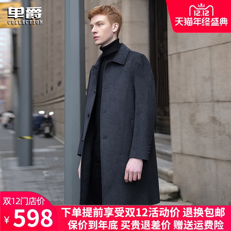 Autumn and winter double-sided handmade men's wool coat business youth thickened long wind coat men's clothing