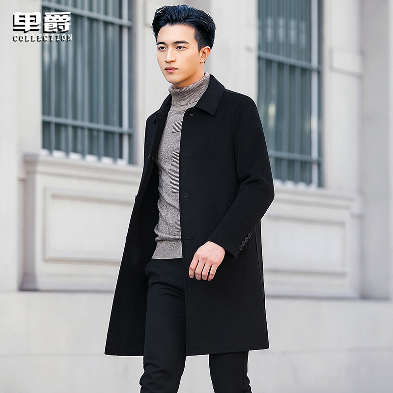 Autumn and winter men's double-sided ni wool coat in the long cashmere nitt coat windbreaker English wind thickened