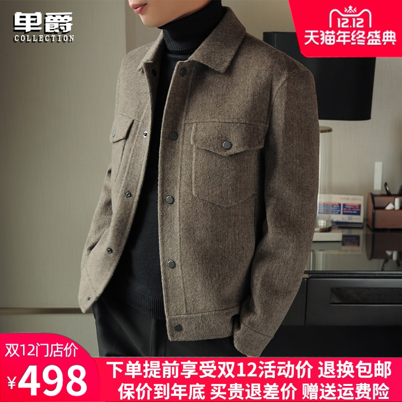 Autumn/winter double-sided jacket men's wool son Korean version short cashmere-free 2020 new Nizi jacket trend