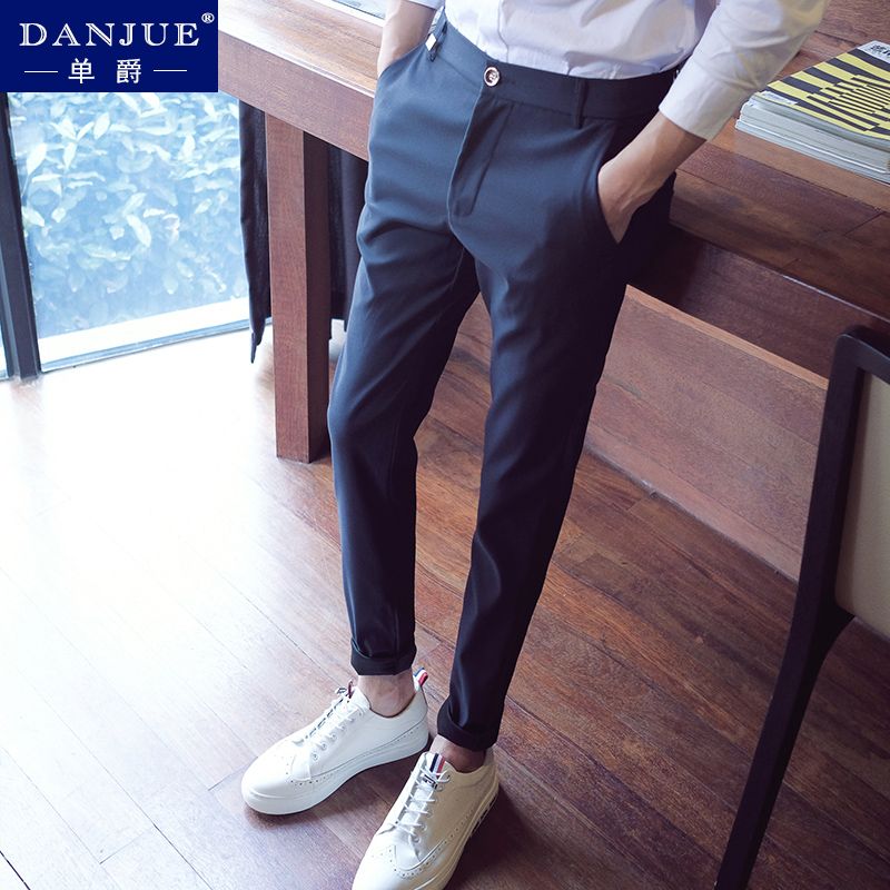 Nine-point pants men's pants ice silk hanging trend Korean version of the hundred-toned slim-legged casual pants autumn straight pants