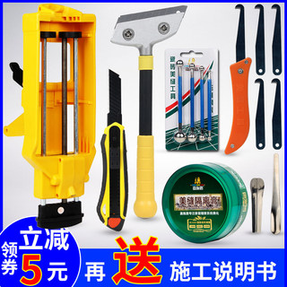 US joint agent construction tools full set of tiles tiles special clear sealing seam every professional suit every household glue gun