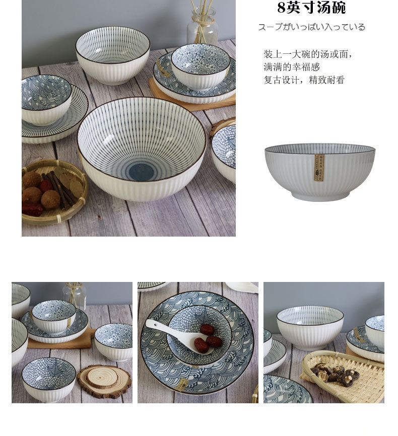 Dishes suit household jingdezhen ceramic tableware Japanese creative soup bowl bowl rainbow such as bowl of porridge bowl dish dish to eat bread and butter