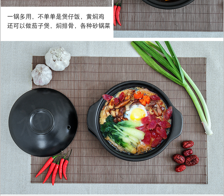 Casserole ltd. conger chicken rice soup rice casseroles gas furnace with high temperature to hold small dry cooker ceramic saucepan