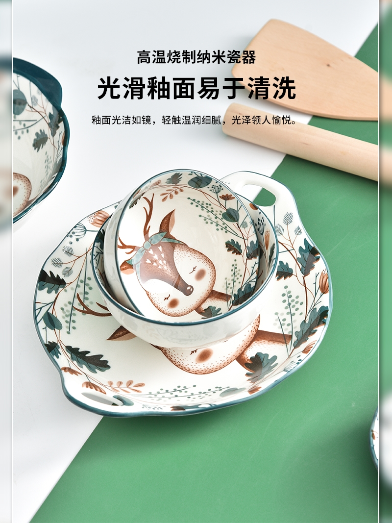 Combination dishes suit household eat rice bowl light new high - end key-2 luxury European - style ceramics rainbow such as bowl soup bowl plate tableware