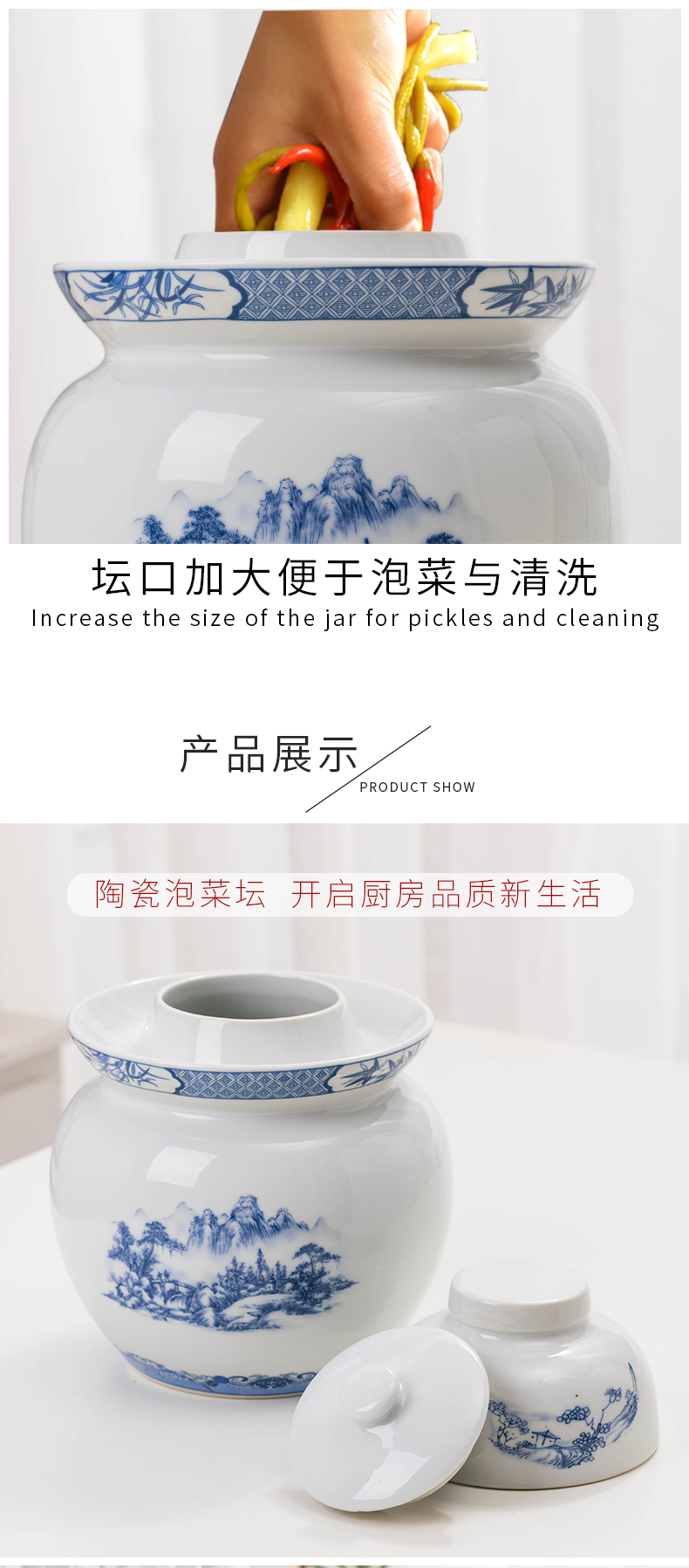 Household ceramics thickening large sichuan pickles jar sealing pickle jar pickle jar of pickles and pickle jar