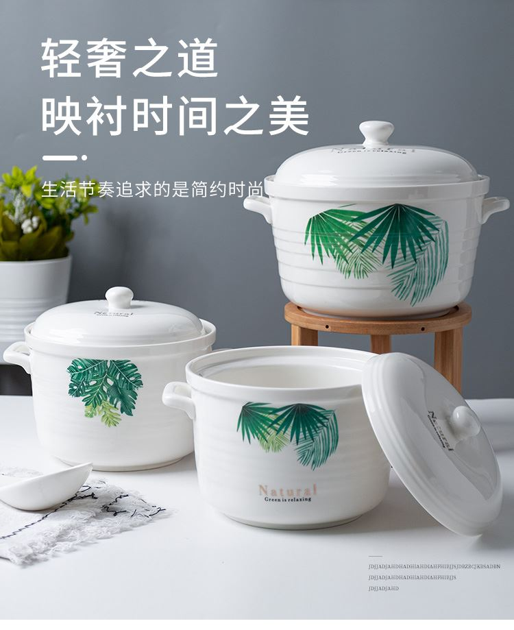 Ceramic pig can tank the kitchen seasoning chili oil tank sugar pot large household salt shaker with cover chili sauce pot