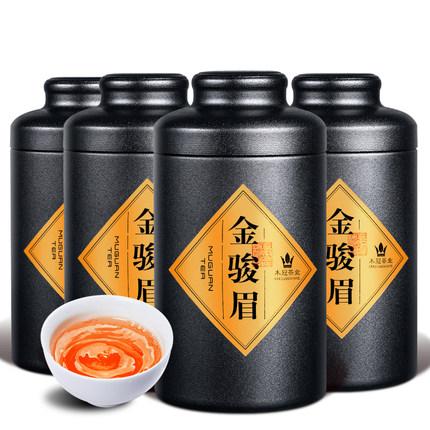 【木冠<font color='red'><b>茶叶</b></font>】金骏眉红茶125g