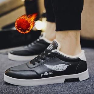 2018冬季加绒保暖男士休闲鞋