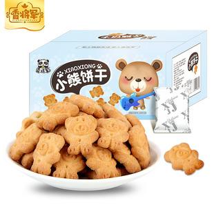 拍4件!【香将军】小熊饼干整箱