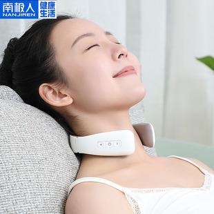 大牌【南极人】电动智能加热脉冲护颈仪