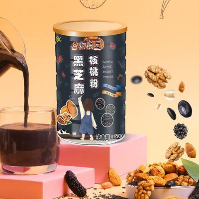 黑芝麻糊核桃黑豆黑米桑葚粉营养早餐冲饮即食养髮生髮小袋装