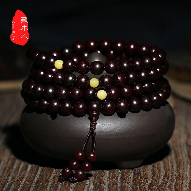 藏木人印度小叶紫檀手串手链男女款优惠价50元销量246件