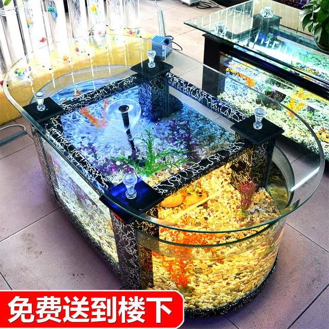 Xihao Large Ecological Living Room Coffee Table Fish Tank Aquarium Round Glass Home Desktop Coffee Table Fish Tank Medium