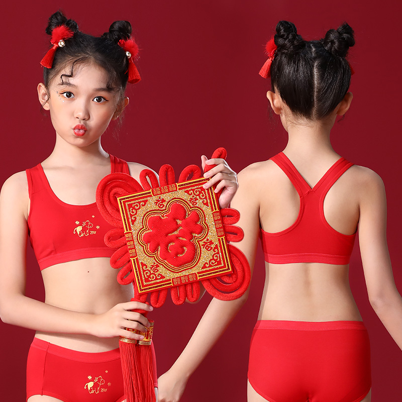 Chinese traditional lucky costume for the year of the Ox– 13-year-old girl's underwear children's red