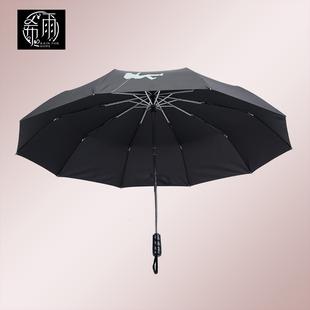 全自动10骨大号双人晴雨两用雨伞