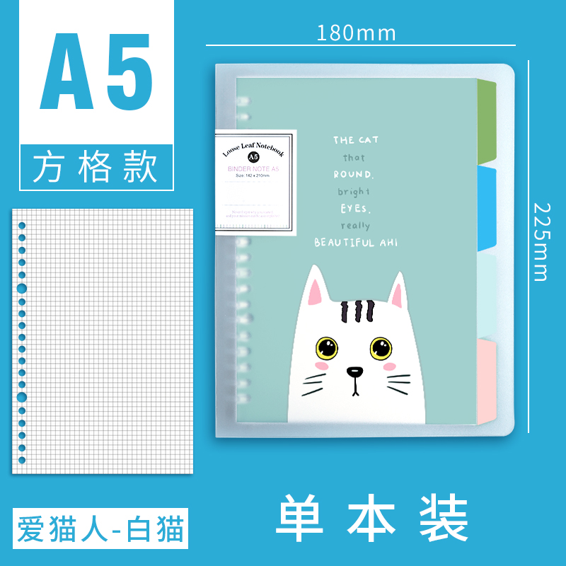 A5 SQUARE [LOVE CAT-WHITE CAT]