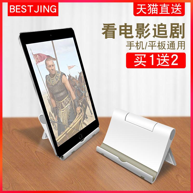 懒人床头桌面手机支架多功能托ipad平板电脑创意简约折叠式便携