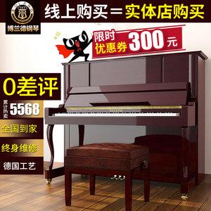 博兰德88键BL23-M1德国原装进口立式学生钢琴初学者成人家用演奏