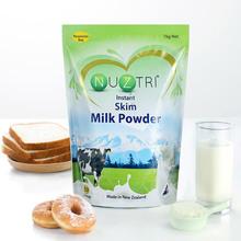 纽汁取新西兰进口脱脂成人高钙奶粉
