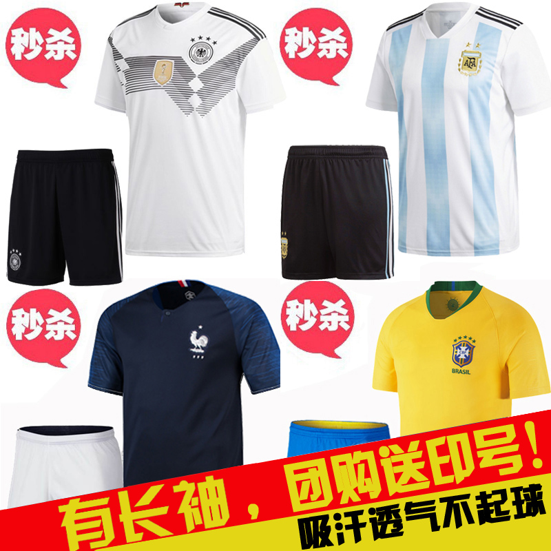 69623f3d0 2018 World Cup jersey Germany Spain Brazil Argentina France Football Suit  Suit male training uniforms