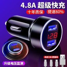 Car charger one drag...