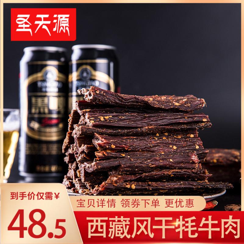 猪哼少 【瑕疵】Shu-uemura/植村秀 绿茶洁颜油/卸妆油 450ml