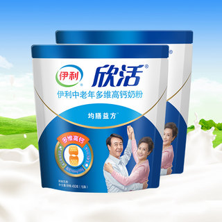Yili Multi-dimensional High Calcium Milk Powder for Middle-aged and Elderly 400g*2 Bags Middle-aged and Elderly Milk Powder