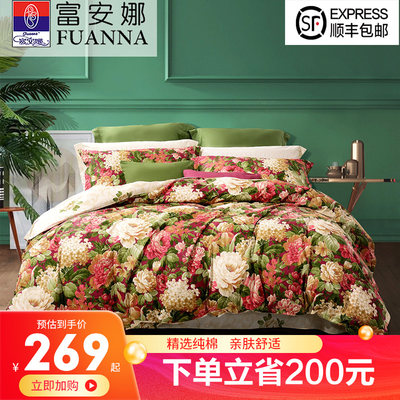 Fu Anna home textile four-piece cotton thin cotton princess windbed single bed cover quilt cover summer bed supplies