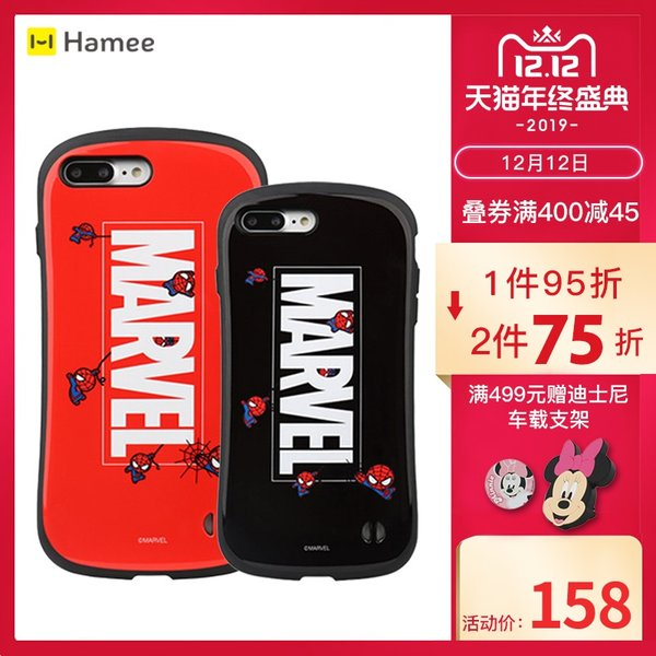 Hamee e Apple iPhone 8/7/Plus Marvel phone case iFace genuine Spider-Man anti-fall marvel