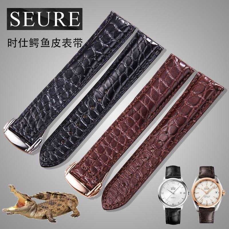 v真皮欧米茄鳄鱼蝶飞机械表真皮男士欧米茄海马皮表带手表带女