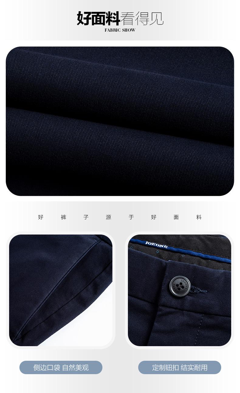 九牧王男裤休閒裤男装春季新款直筒宽鬆商务大尺码中青年免熨烫长裤子详细照片