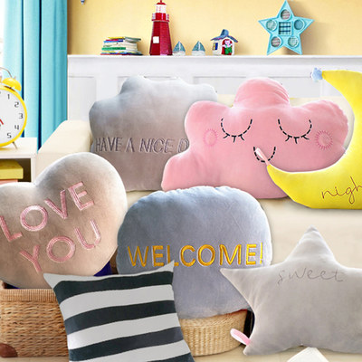 ins star moon pillow soft office waist bedside back cushion pink clouds nordic sofa pillow