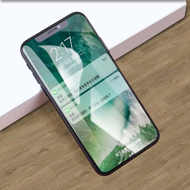 iPhoneX钢化水凝膜苹果X抗蓝光8plus全屏覆盖6D防指纹手机贴膜7P[券后1.90元]