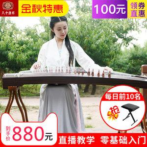 天中素面古筝初学者演奏考级桐木古筝乐器刻字实木古筝民族乐器
