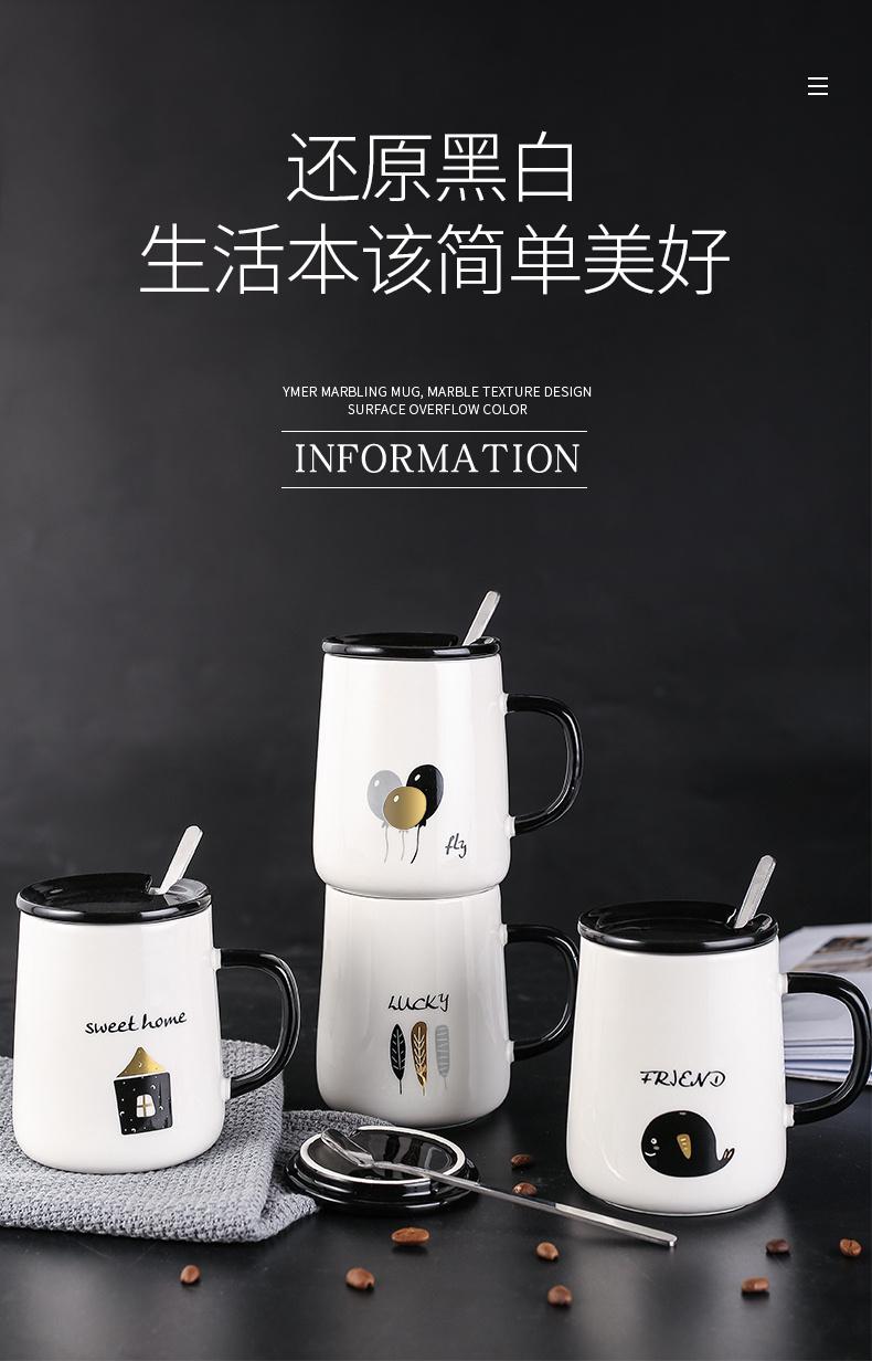 咖啡马克杯陶瓷喝水杯子创意个性潮流办公室简约女带盖子勺家用详细照片