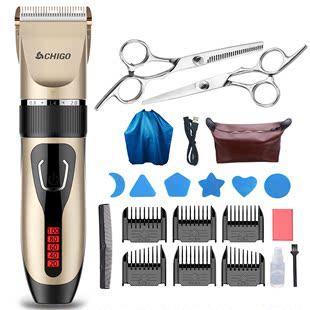 【送20件理发套装】理发器电推剪头发家用