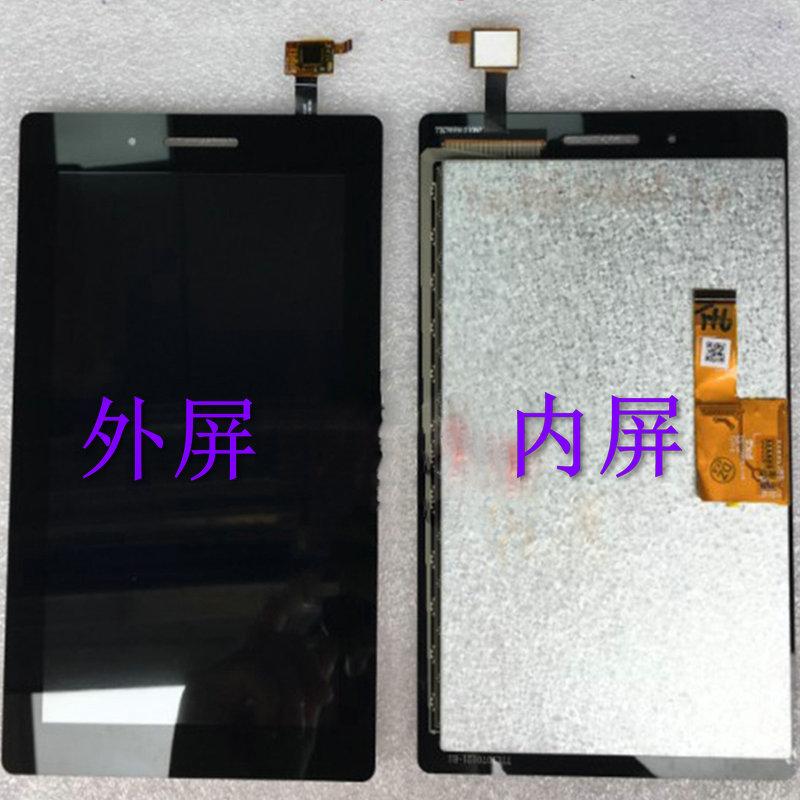 TB3-710FTB3-730M/L Lenovo Applicable TAB assembly 710i touch screen Screen 710L mobile phone zero