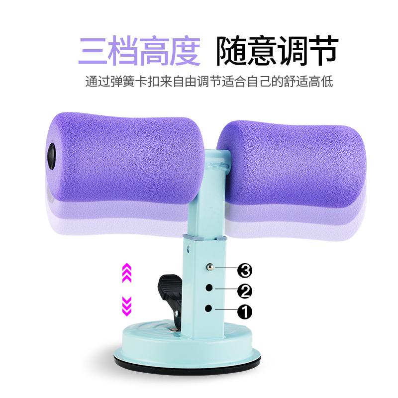 仰卧起坐辅助器腹部腹肌健身器材家用女减腰瘦肚子吸盘v腹部收腹器