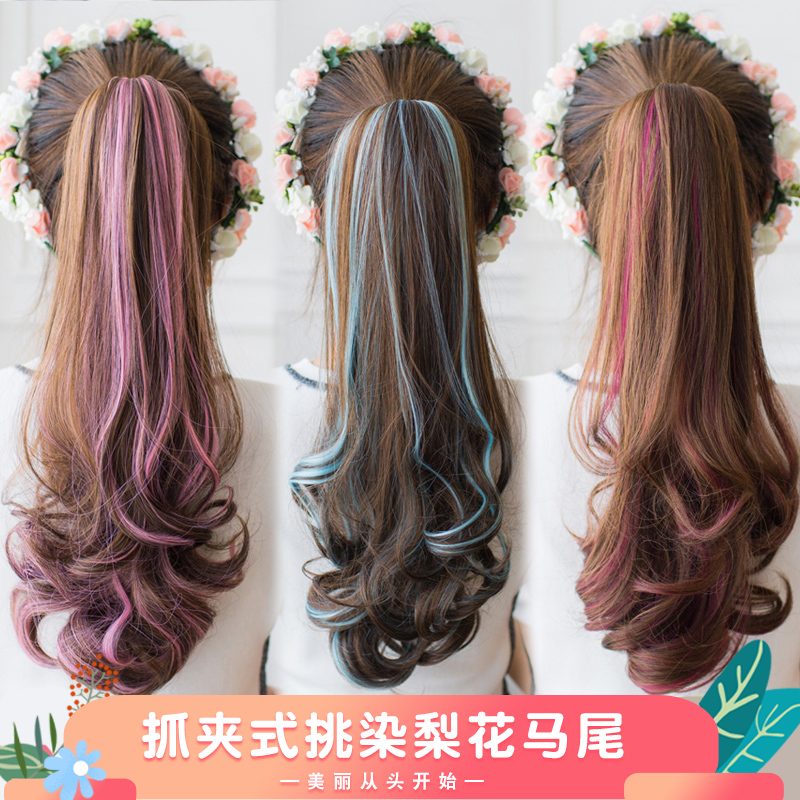 Grip Clip Highlight Wig Female Long Curly Hair Ponytail Big Wave