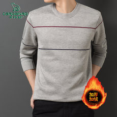 Cardan Road Sweater Men Korean Trendy Bottoming Sweater Pullover Sweater Men Youth Thicken Plus Velvet Autumn Winter Sweater