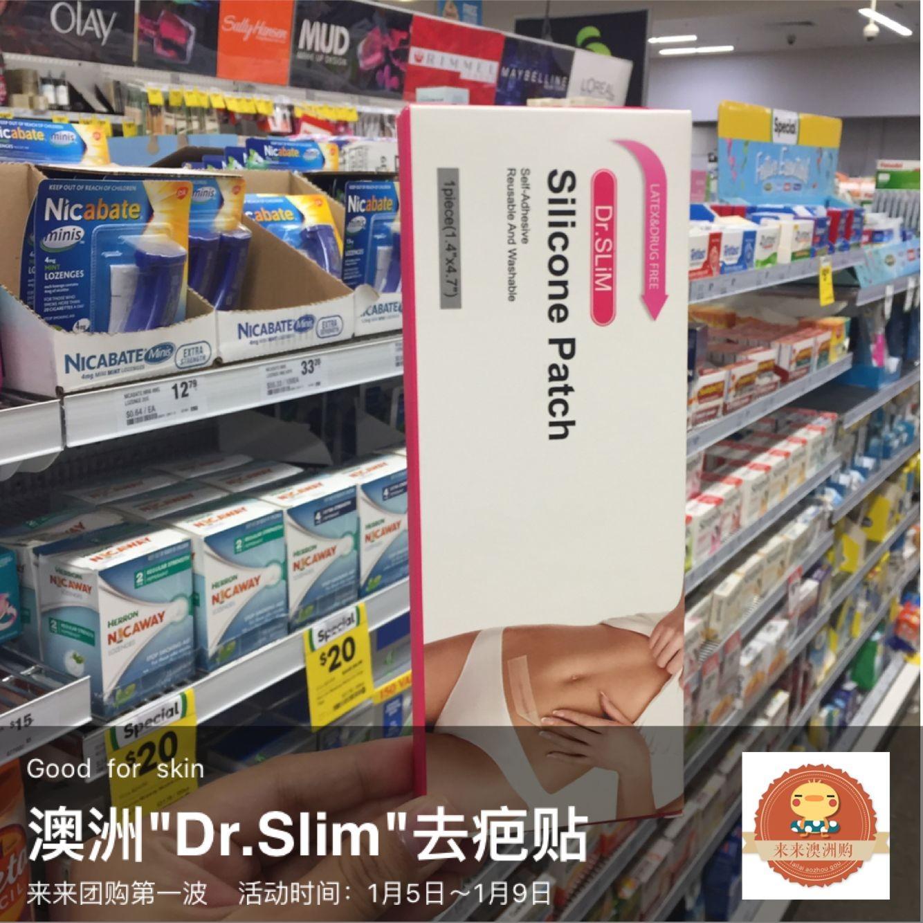 现货澳洲Dr.Slim疤痕贴修复美容美体贴 淡化增生修复痕印划伤抓伤