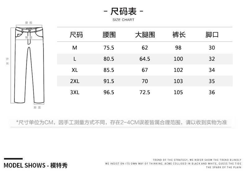2020夏季新款百搭休闲裤潮流男装工装裤韩版日系时尚K939-P35