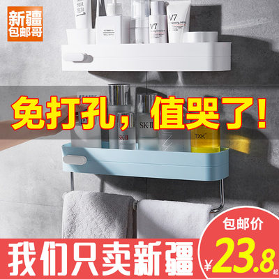 Xinjiang Bao Ge Department Store Free Punch Toilet Bathroom Shelves Wall-mounted Washing Basin Towel Storage