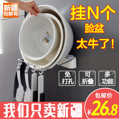 Xinjiang Bao Ge Department Store Free Perforated Washbasin Stand Wall Mounted Bathroom Toilet Toilet Washbasin Storage Rack